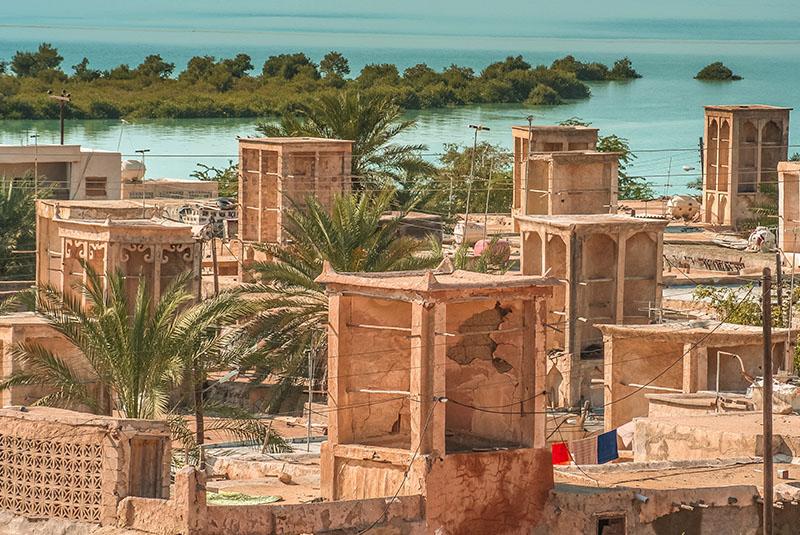 Village Qeshm