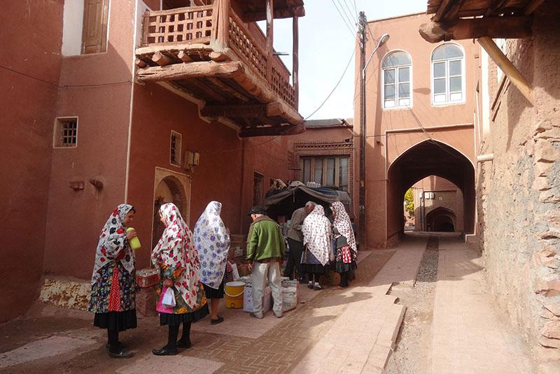 Abyane village