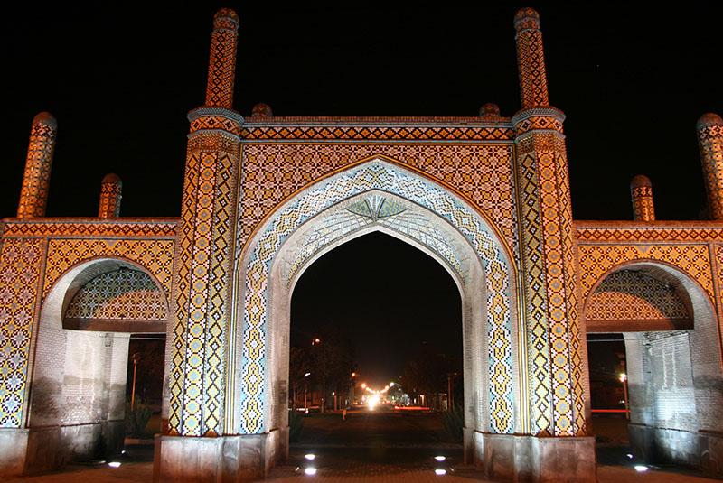 Tehran Gate