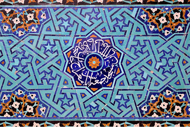 Amir Chakhmaq Squar