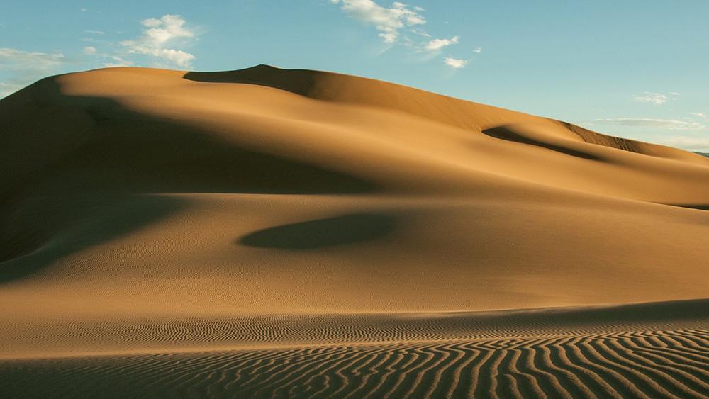 The Darvaz-e-Quran Desert