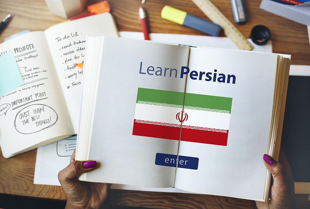 Is Farsi hard to learn?