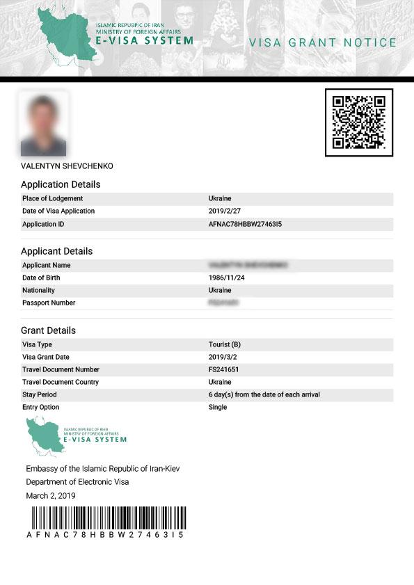 How to Check Iran visa Status Online?