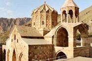 Jolfa Church