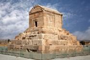 Pasargad